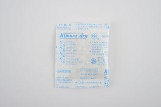 生石灰乾燥剤10g 700個入(Kimura dry No,10)