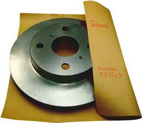 アドパックG シート型 鉄鋼用含浸タイプ 1000mm×100m