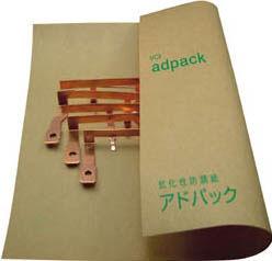 アドパックC シート型 銅・銅合金用含浸タイプ 1000mm×100m