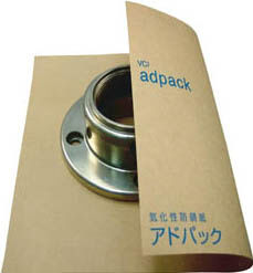 アドパックS シート型 鉄・非鉄金属共用含浸タイプ 1000mm×100m